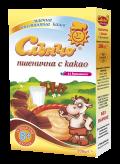 kasha-Kakaova-n