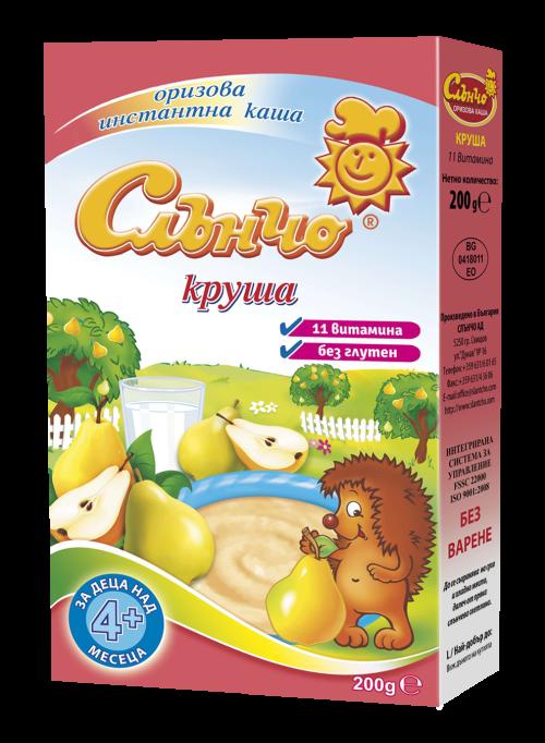 kasha-Krusha-n
