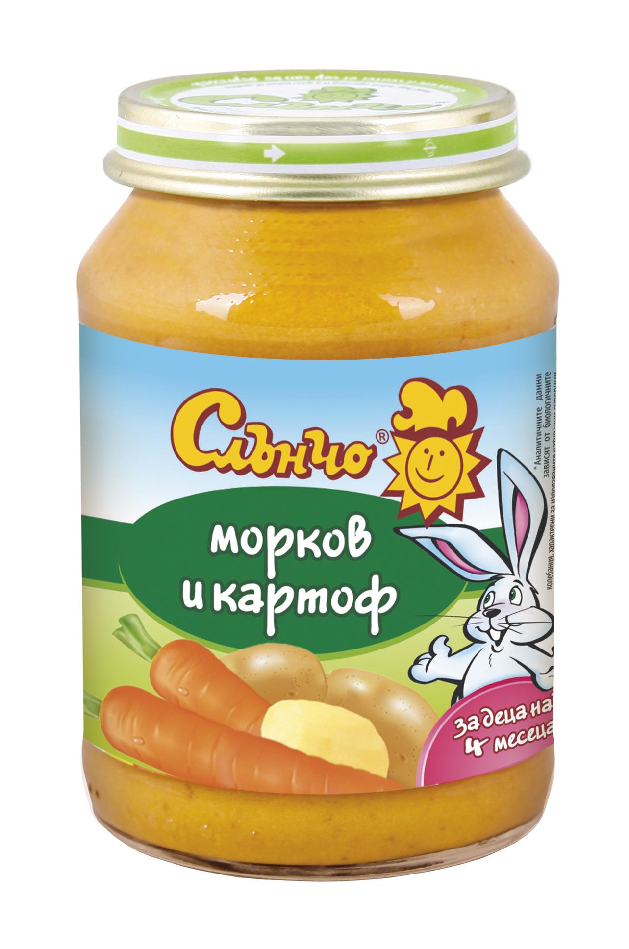 kartof i morkov_bg