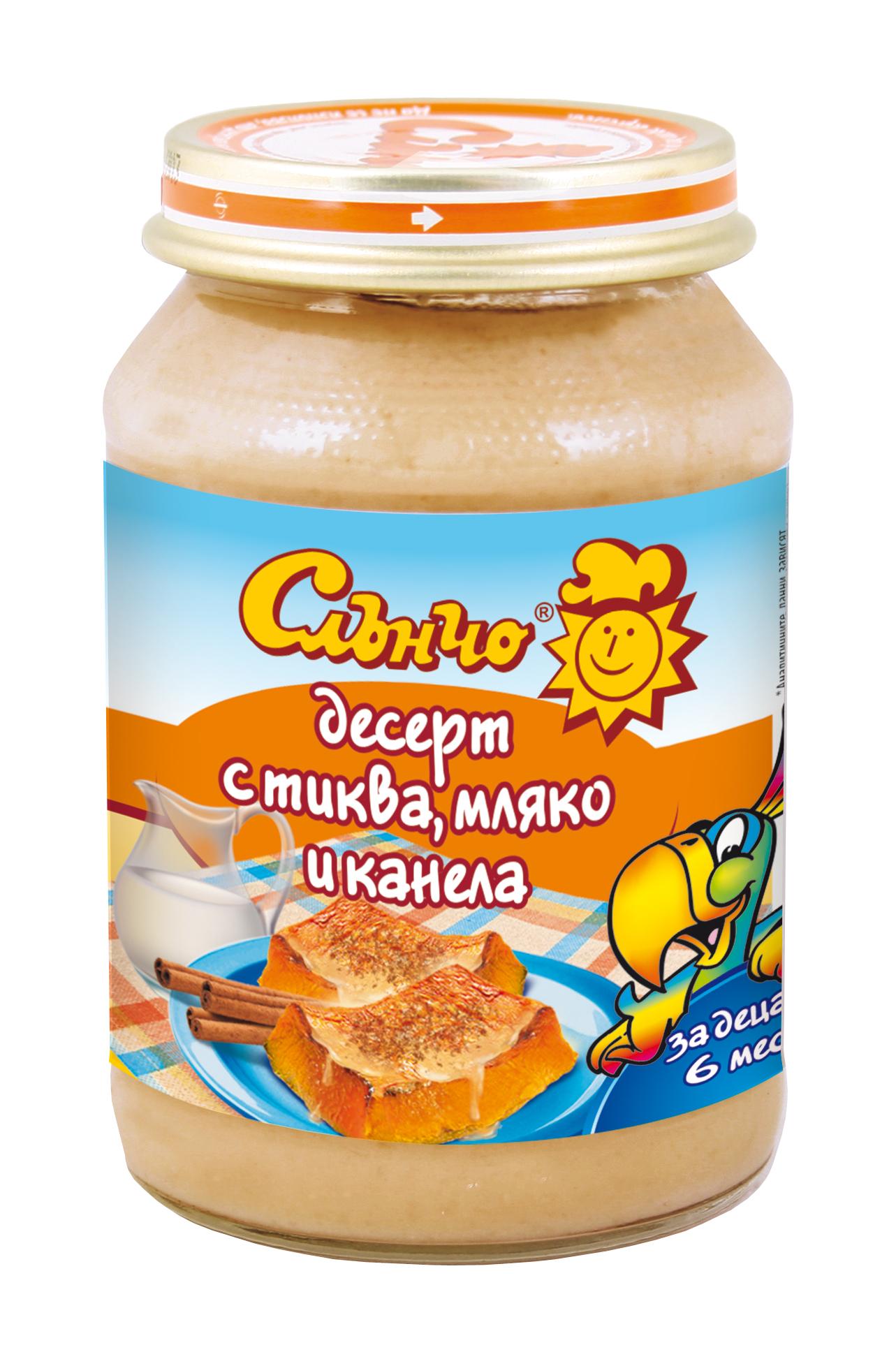 desert-s-tikva,-mlqko-i-kanela-BG
