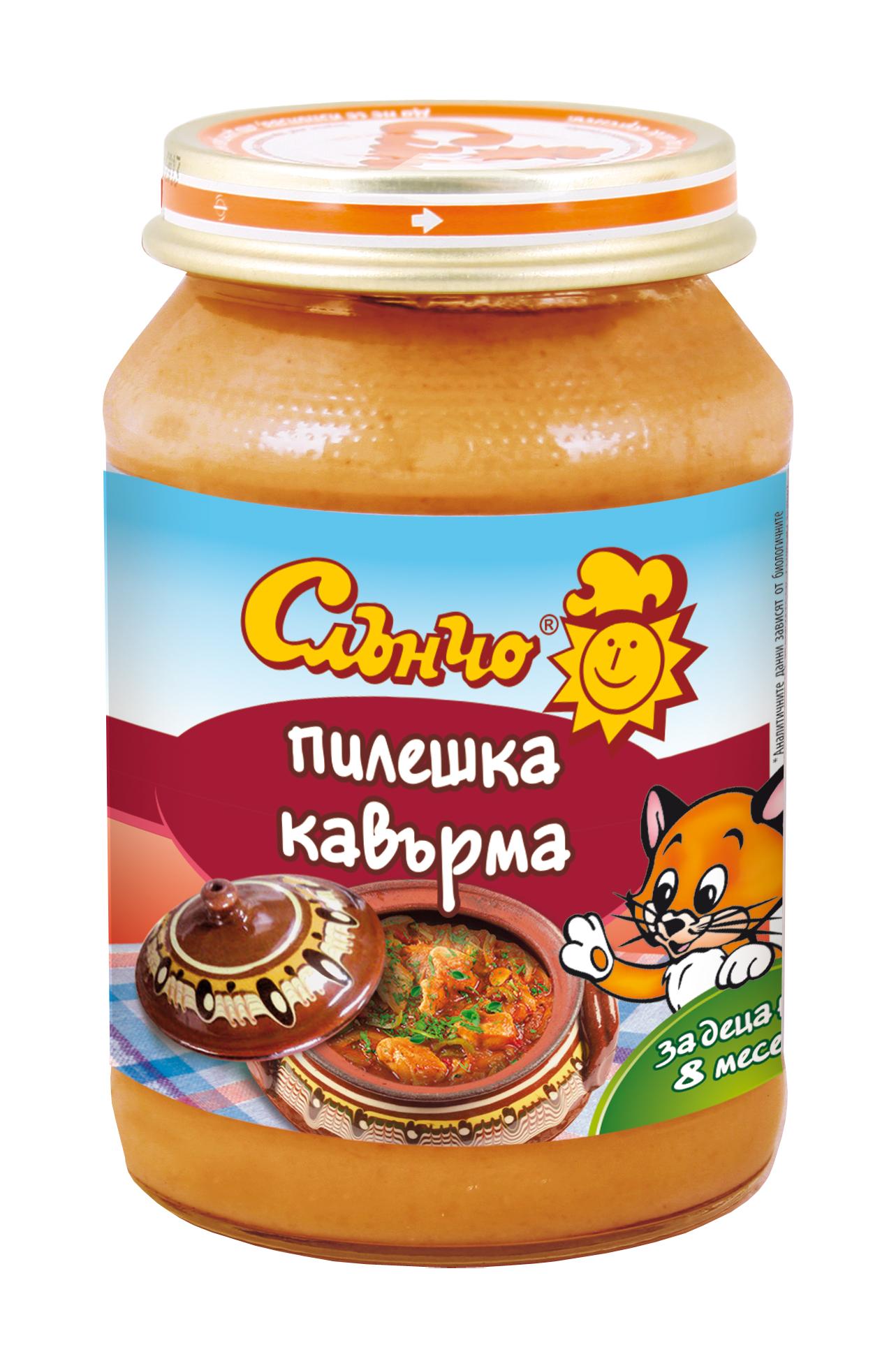 pileshka-kavyrma-BG