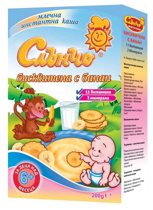 10_Sluncho_Biskvitena s banan_new