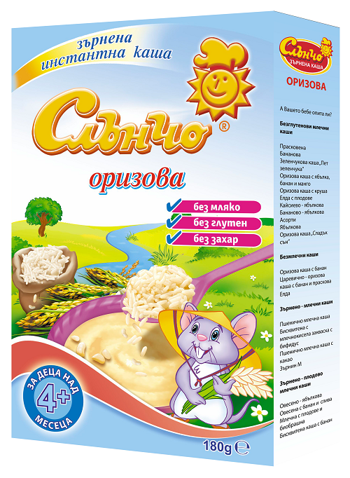 BOX orizova kasha NEW (1)