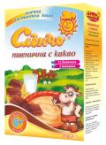 BOX_kakaova_new
