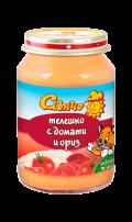 pyure-teleshko-s-domati-i-oriz-190g