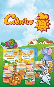 Справочник с пълния асортимент бебешки храни
