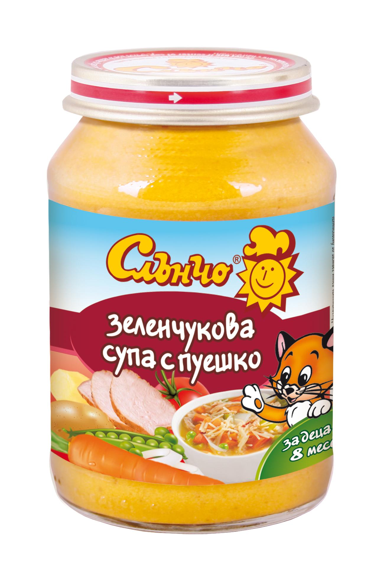 zelenchukova-supa-s-pueshko_bg (2)