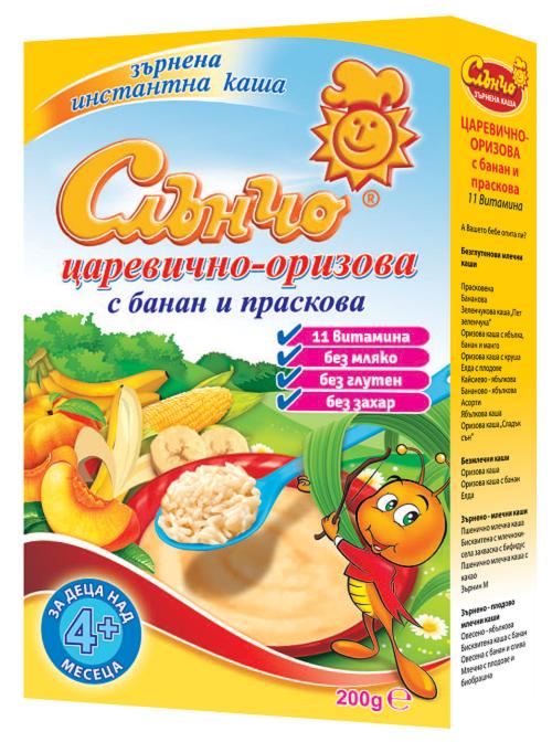 3_Sluncho_Carevichno-orizova_new
