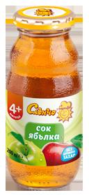 sok qbylka-2